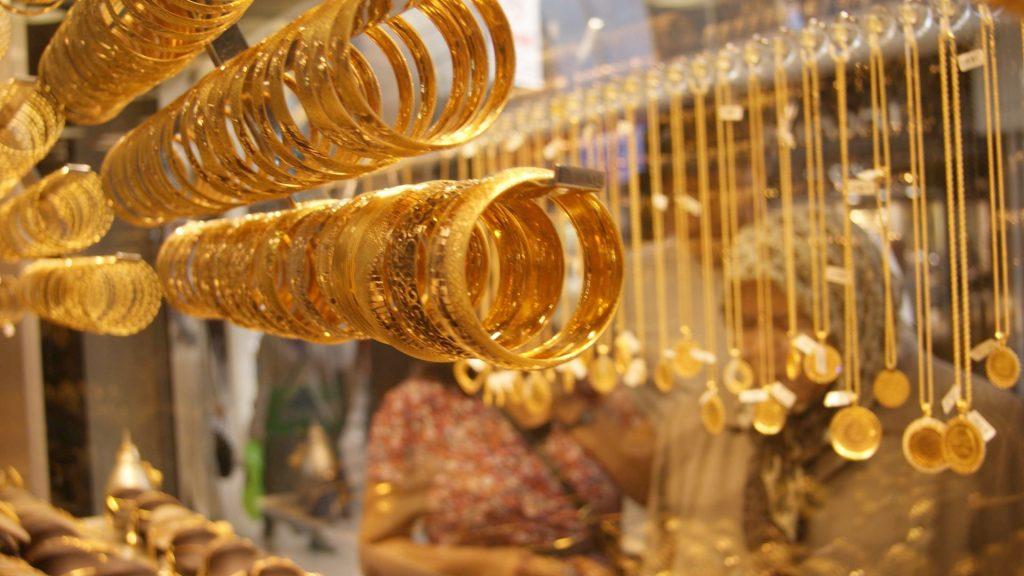 Kuyumcudan Yatırım Yaparak Altın Almak